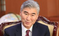 Sung Kim named to 3rd key US post on North Korea