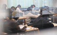 S. Korea holds national college entrance exam [PHOTOS]