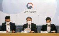 Korea's national debt snowballing amid pandemic aftershock