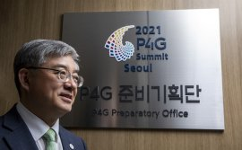 [INTERVIEW] P4G Seoul Summit to highlight Korea's commitment, efforts toward climate change