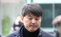 Ex-Busan vice mayor gets suspended prison sentence in bribery case