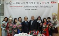 Multicultural music radio celebrates 12th anniv.