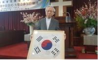 'Japanese should visit places related to Korea's independence movement'