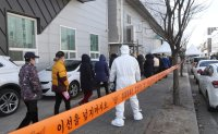 Namyangju factory with foreign workers emerges as virus hotbed