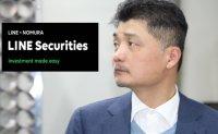 Kakao lags behind Naver in securities business