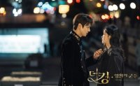 'The King: Eternal Monarch' yet to impress viewers