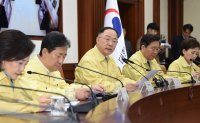 Korean economy feared to contract in Q1