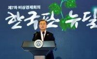 S. Korea's green energy initiative lacks targets, action plans