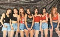 CLC tunes in again with digital single 'Devil'