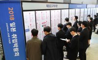 Job fair for global companies to be held instead of Japan-focused one
