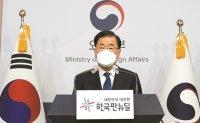 US, China equally important for South Korea: FM