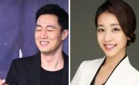 So Ji-sub confirms dating ex-reporter