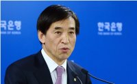 BOK expected to raise rate despite worsening data