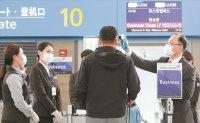 Screening of US-bound travelers