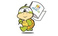 480th Turtle Marathon set for Saturday
