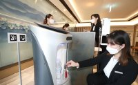 KT's presence at hotels grows with AI