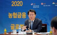 NH Financial aims to increase overseas assets to 6 trillion won by 2025