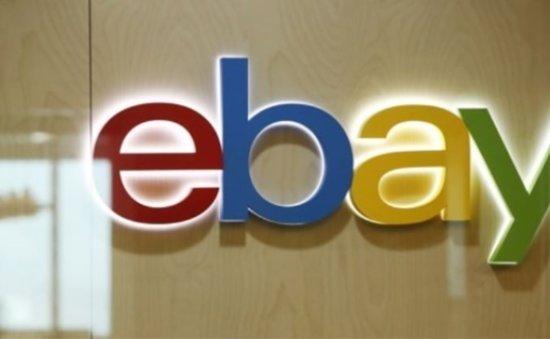 MBK Partners' eBay acquisition plan receiving lukewarm response