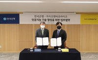 Bank of Korea signs AI partnership with Kakao