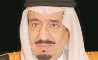 [Saudi Arabia] Kingdom of Saudi Arabia celebrates National Day