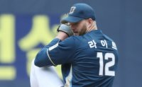 American pitcher Mike Wright ready for 'challenge' vs. ex-MLB teammate in KBO
