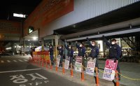 Union dispute corners GM Korea under Biden presidency