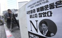 'Abe is out of touch with international legal norms'