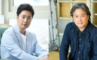Park Hae-il offered lead in Park Chan-wook's new film