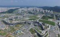 Ruling party seeks to move Cheong Wa Dae, Assembly to Sejong