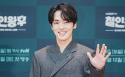 'Crash Landing on You' star's dating rumor leads to inter-agency dispute