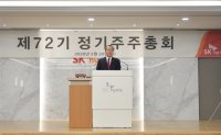 SK hynix to cut chip making costs to respond to uncertainty