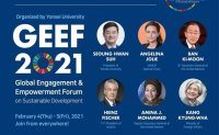 Yonsei University to host global forum on sustainable development, global partnerships