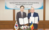 Cooperation with Romanian agency