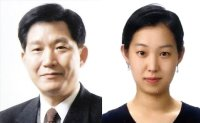 Kiwoom's suspended fund run by chairman's daughter