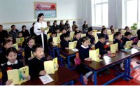 North Korea to reopen schools as virus fears ease