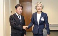 Korea, Japan still poles apart over solution for conflict