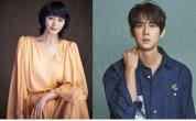 Kim Hye-soo, Yoo Yeon-seok to host 2020 Blue Dragon Awards