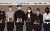 Essay awardees suggest fresh ideas for Korea's globalization