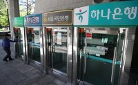 Rising interest rates set to deal blow to Korean households