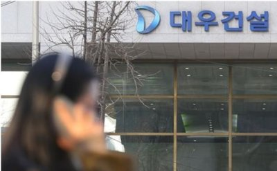 Daewoo E&C shares rise on reports of merger talks