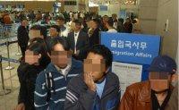 Illegal immigrants increasing: data