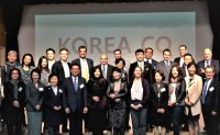 Korea CQ Forum holds special lecture for opinion leaders