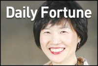 DAILY FORTUNE - OCTOBER 22, 2019
