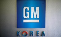 GM Korea to cut output of key SUV as virus hits US exports: Reuters