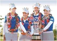 S. Korea wins LPGA's International Crown for 1st time