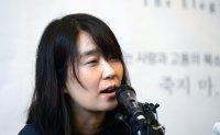 Award-winning author Han Kang announces new novel 'Farewell'