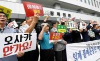 Korean, Japanese civic groups to jointly act against Abe