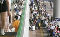 Leaving Japan? New 'departure tax' starts on Jan. 7