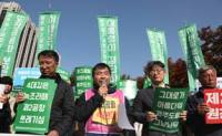 507 international scholars, activists oppose Jeju's 2nd airport