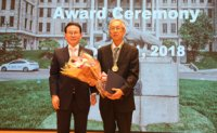 Japanese anti-hate speech NGO wins Internet Peace Prize